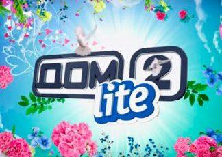 Дом 2 дневной эфир (утренний выпуск Lite