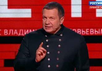 Вечер с Владимиром Соловьёвым последний выпуск