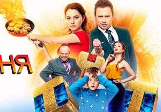 Саша Таня 7 сезон смотреть онлайн